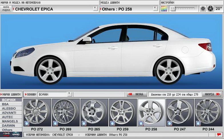 Свободная тема подбор дисков по марке автомобиля подобрать диски правильно