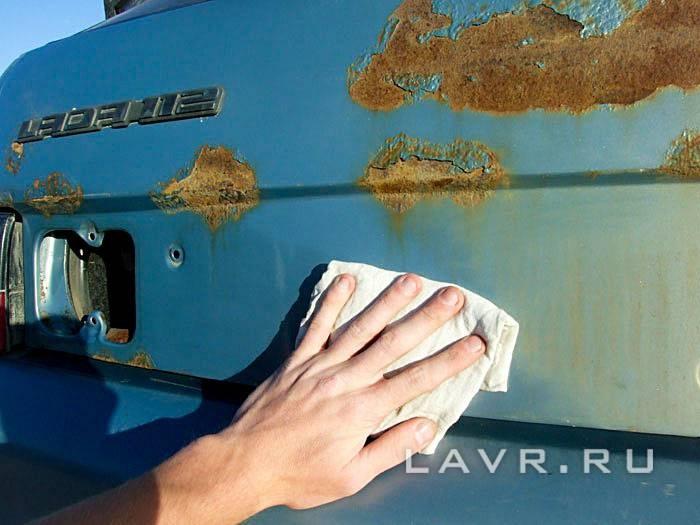 Удаления ржавчины с кузова автомобиля своими руками видео