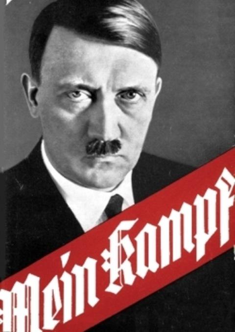 В своей подстрекательской автобиографии moя борьба (mein kampf)
