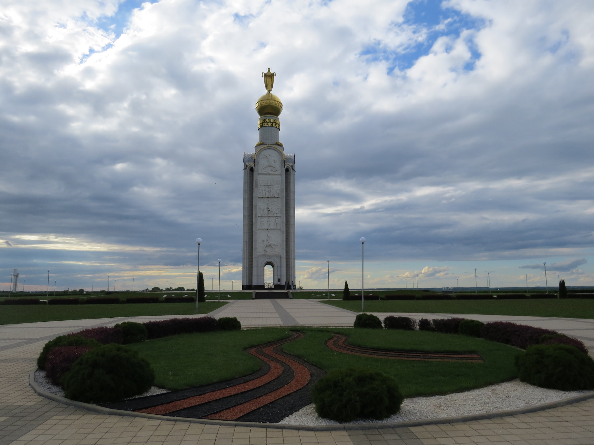 знак звонница на прохоровском поле фото и парк истечения срока годности