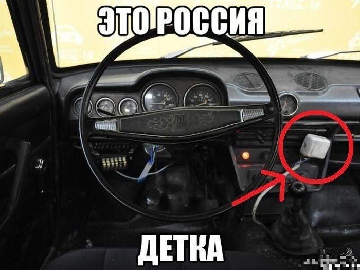 автомобилист фото приколы