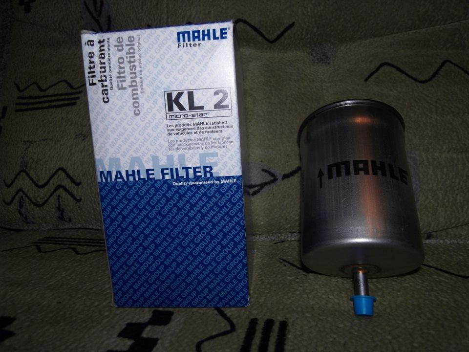 Сегодня приобрел топливный фильтр mahle