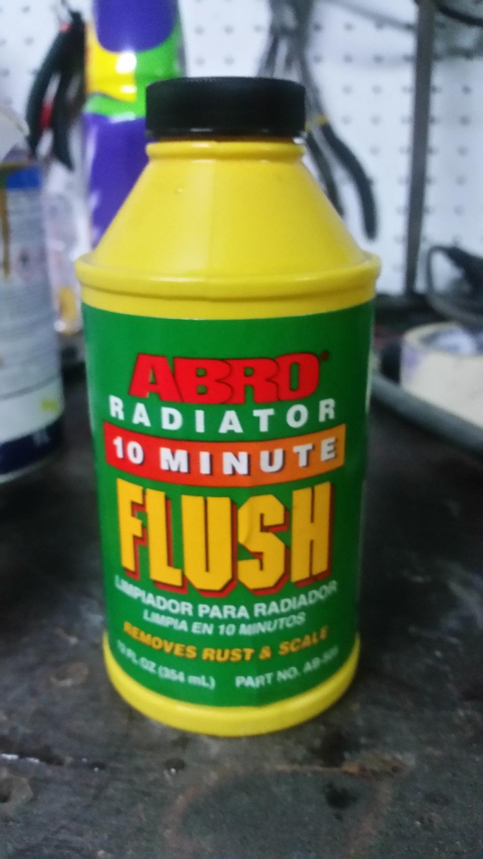 Abro flush промывка радиатора инструкция