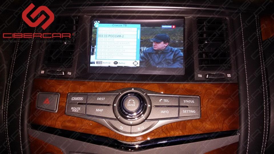 Меню ТВ-тюнера в автомобиле Infiniti QX80.