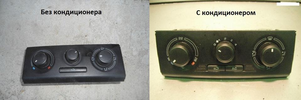 скрытая установка наружный блок кондиционера