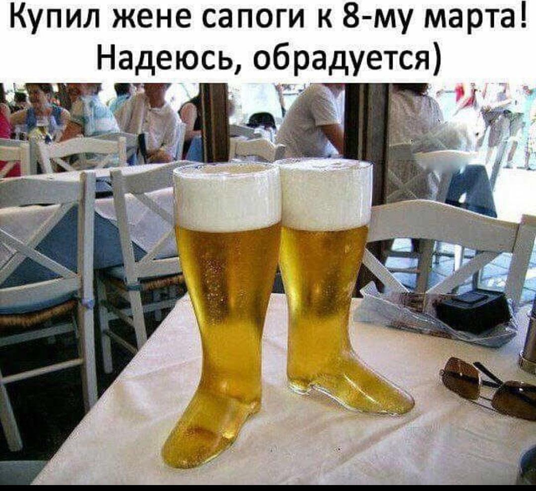 своими смешные картинки хочу пиво подробного