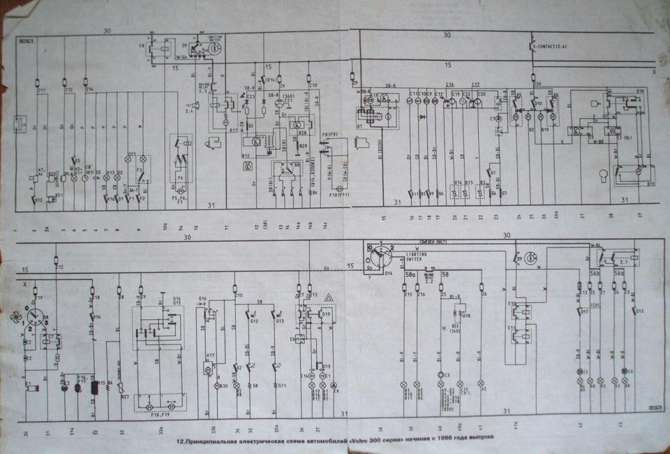 электрическая схема вольво 340