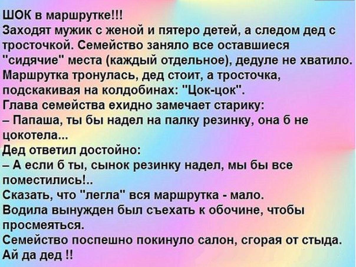 Анекдот Про Сахарный