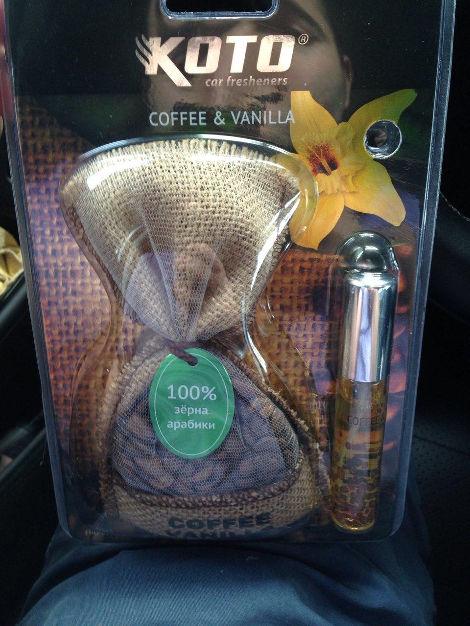 Освежитель в машину из кофе