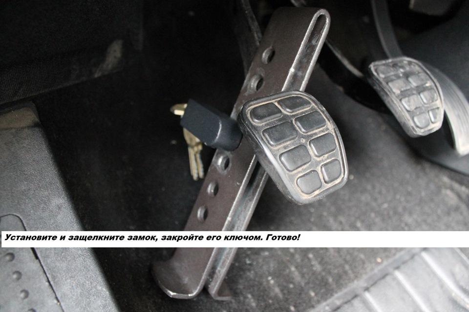 Простые противоугонные устройства » Автосхемы, схемы для ...