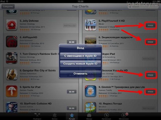 Как создать аккаунт в app store видео - Temperie.Ru