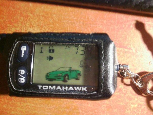 Инструкция томагавк сброс сигнализация по использованию