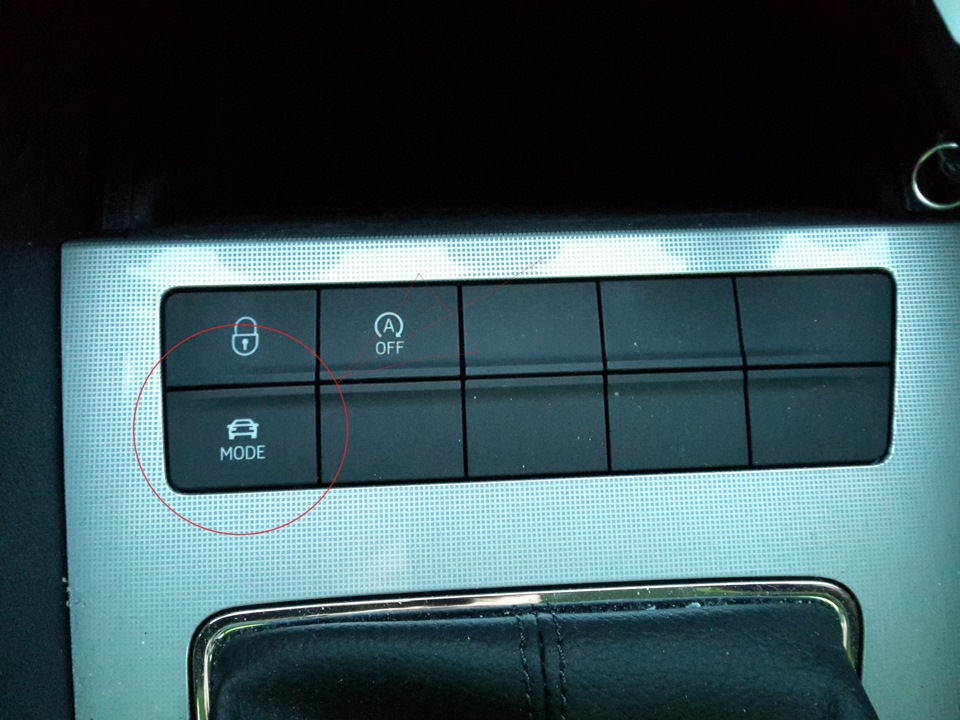 система drive mode select kia что это