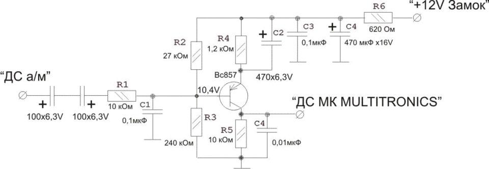 Схема усилителя датчика ABS