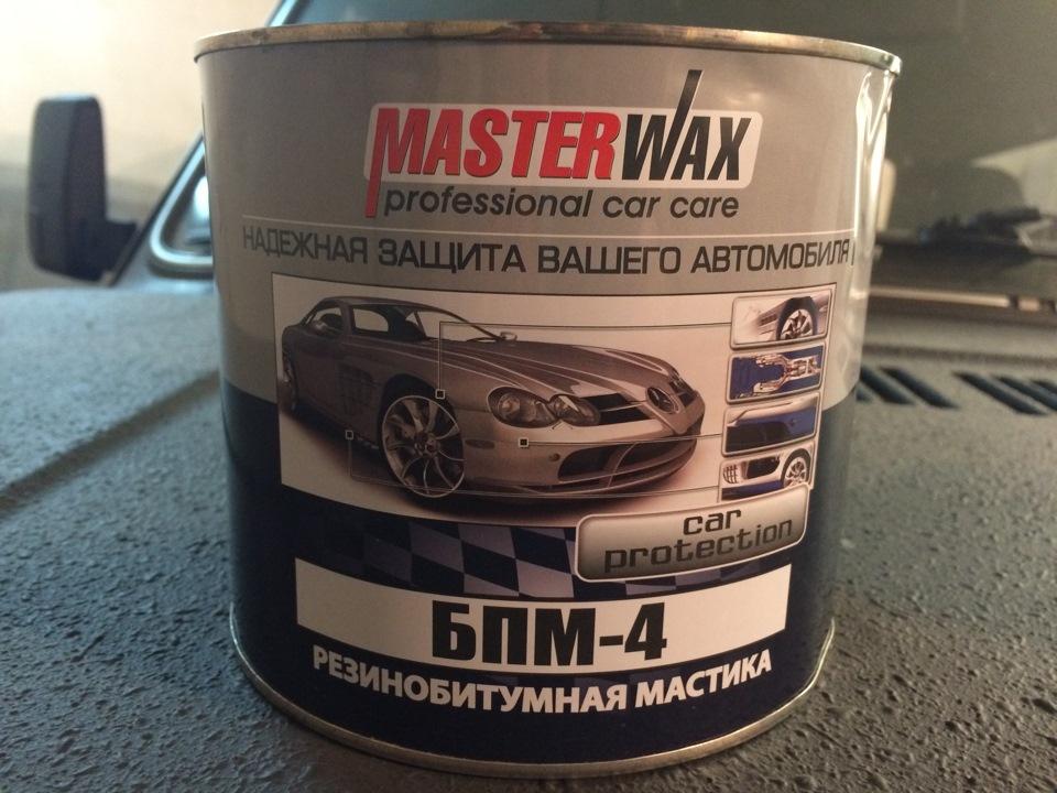 Автомобильная мастика резино битумная цена мастика ср 620
