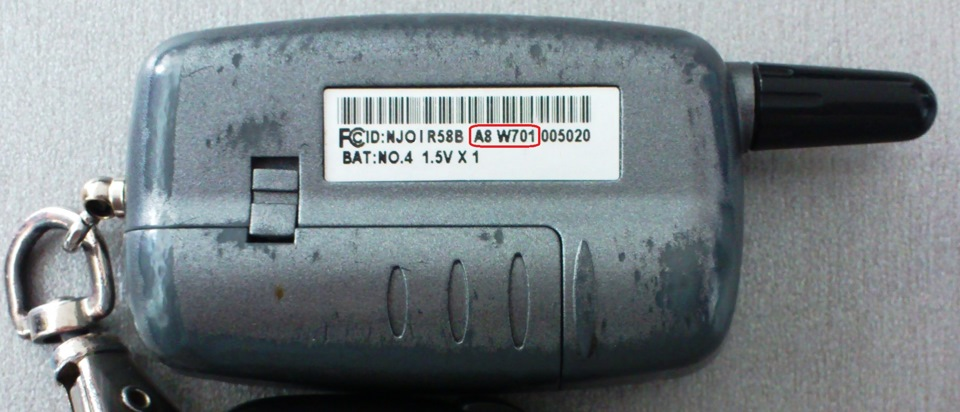 Инструкция сигнализация а8