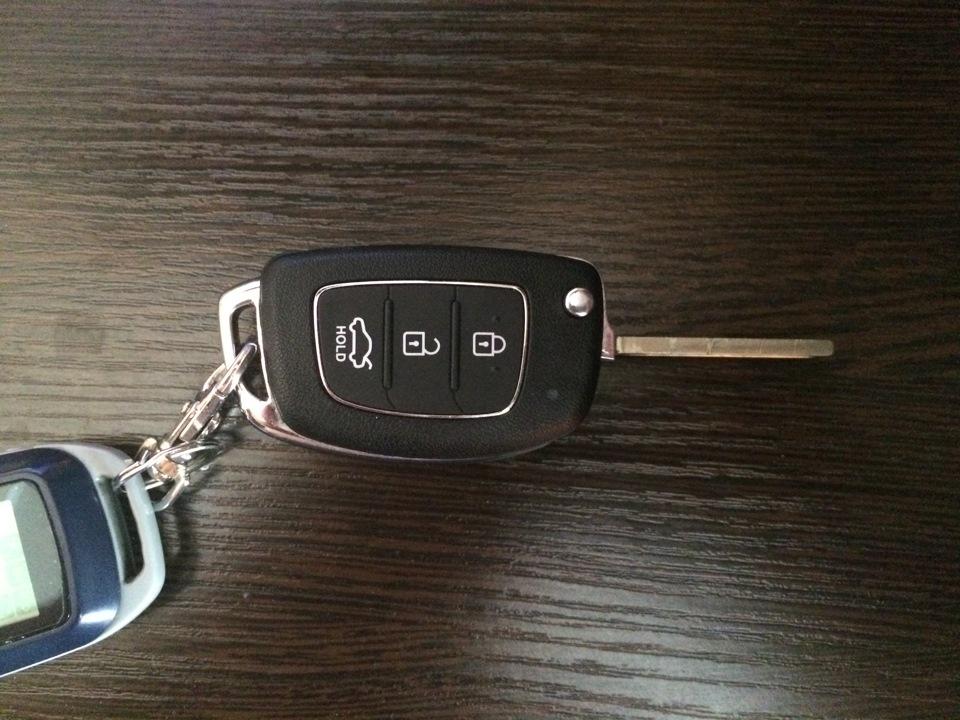 Как разобрать ключ от хендай
