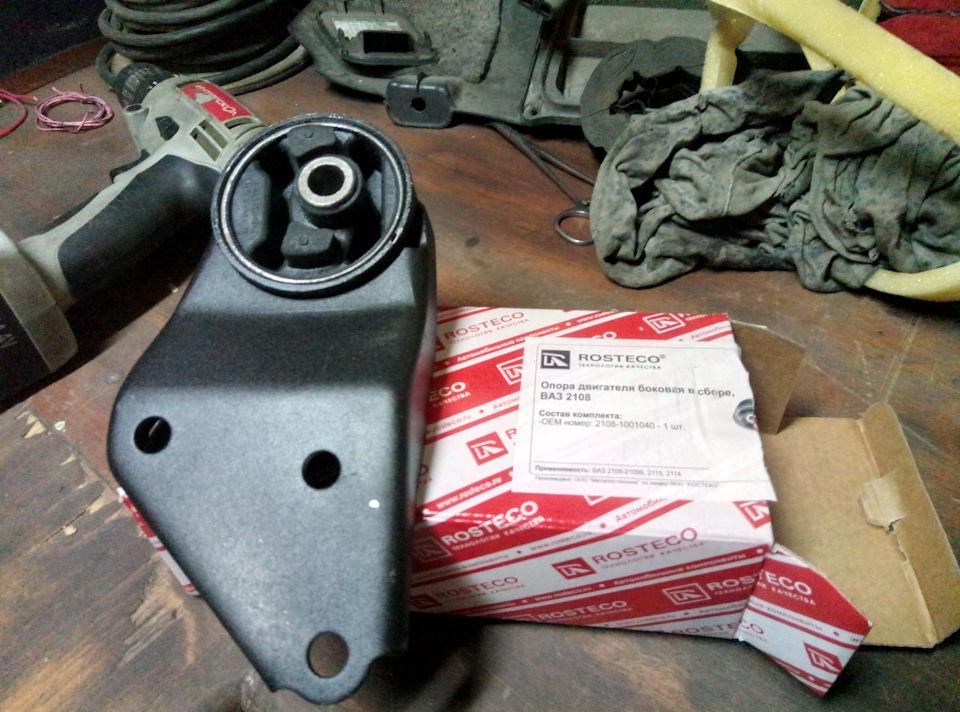 Замена опоры двигателя ваз 2114