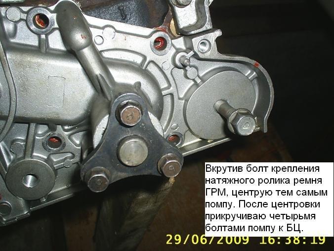 b6d схема грм 1,6 mazda mx-3