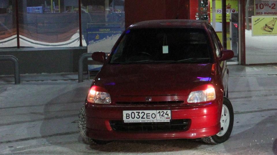 хонда лого в красноярске: