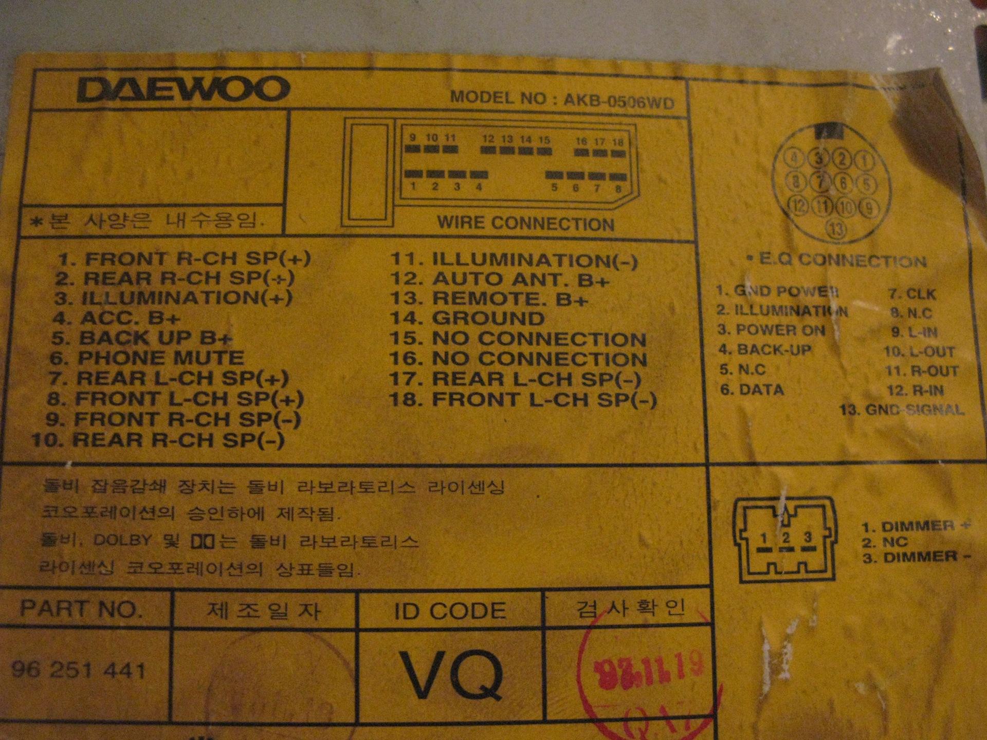 Daewoo nexia, 1999, 210111 км, ташкент