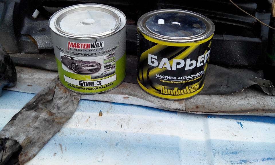 Битумно-каучуковая мастика для автомобиля цена мастика изолирующая пенный шов
