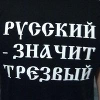 правде картинки русский значит трезвый в капюшоне голубцы
