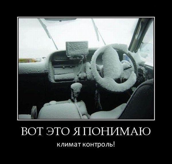 Прикольные советы автомобилистам картинки