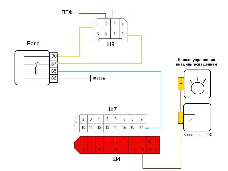 Схема подключения с Реле. >