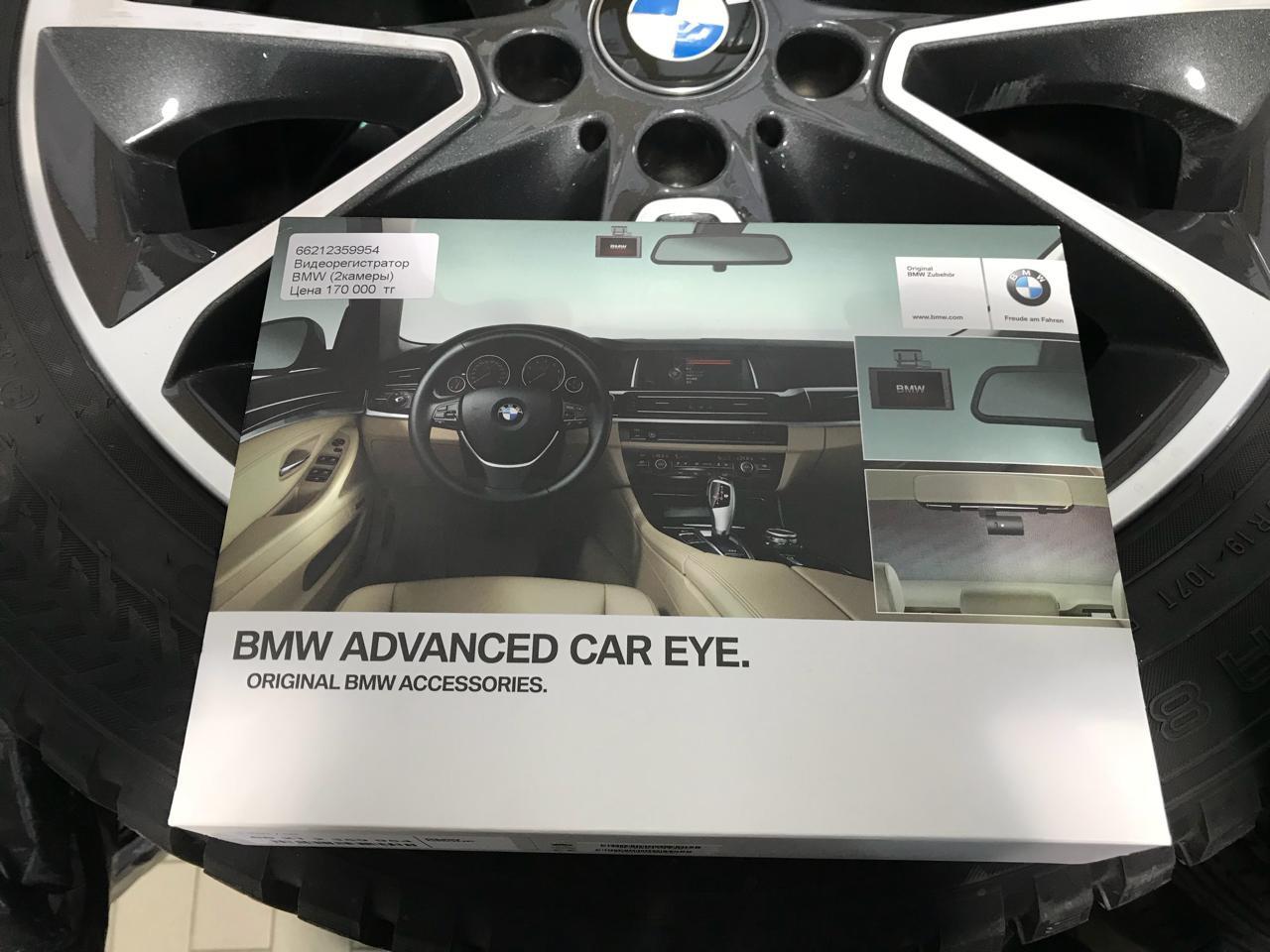Bmw Car Eye Advanced Bortzhurnal Bmw 1 Series Snezhinka 2014 Goda Na