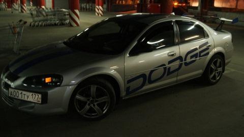Dodge Stratus Turbo Rt Drive2