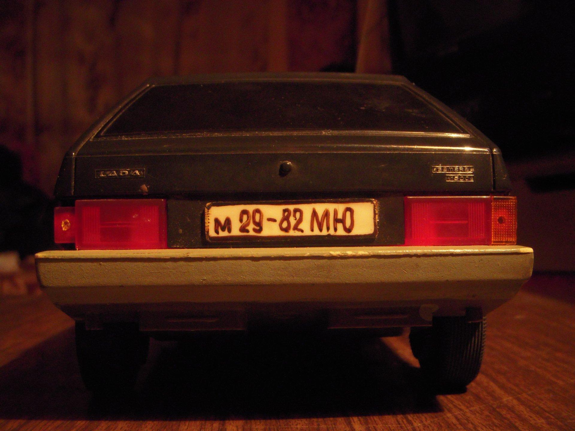 ВАЗ 2109, by CCCP, в масштабе.