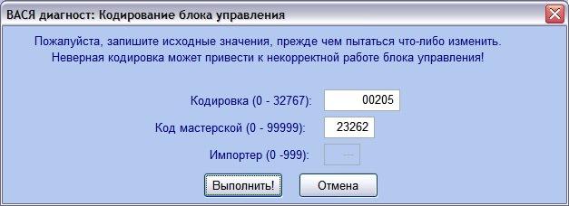 230da3cs-960.jpg