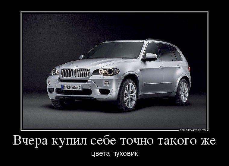 BMW e53 не открывается задняя дверь
