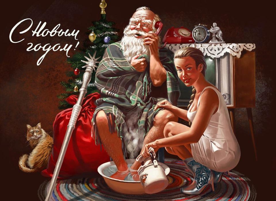 Картинки, открытки с новым годом для взрослых