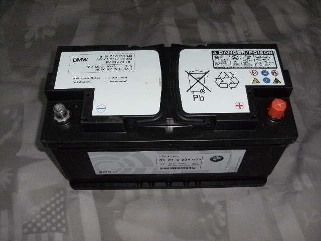 bmw x5 4,8 2007 акб