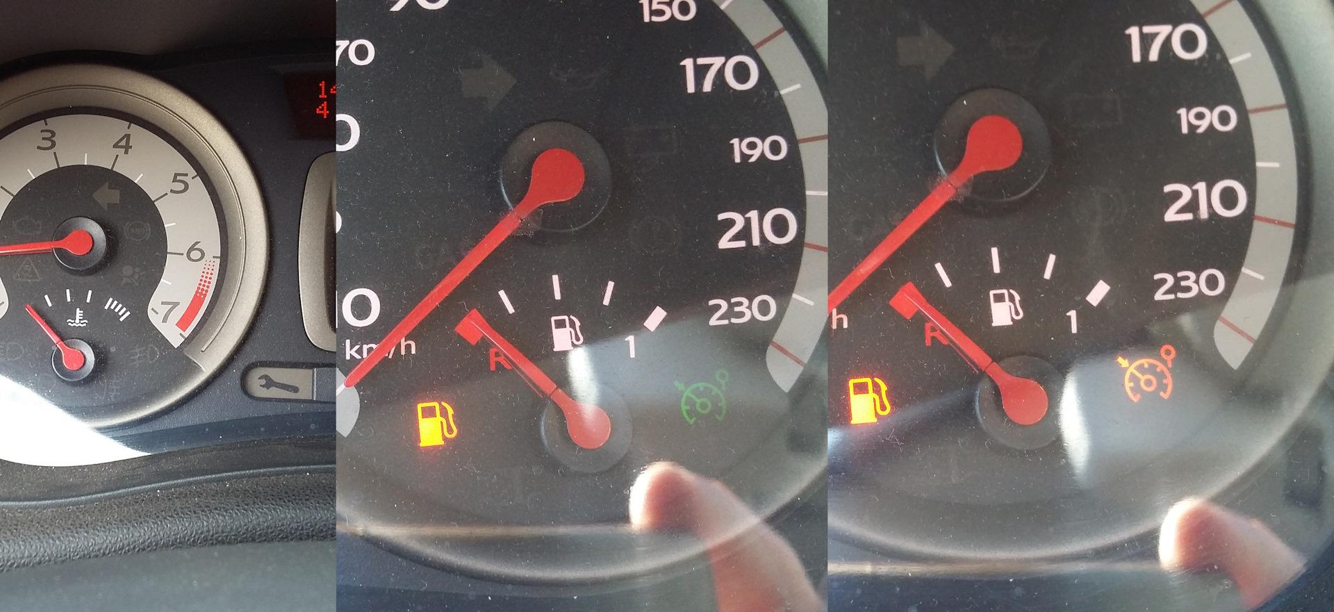 ограничитель скорости renault symbol снять
