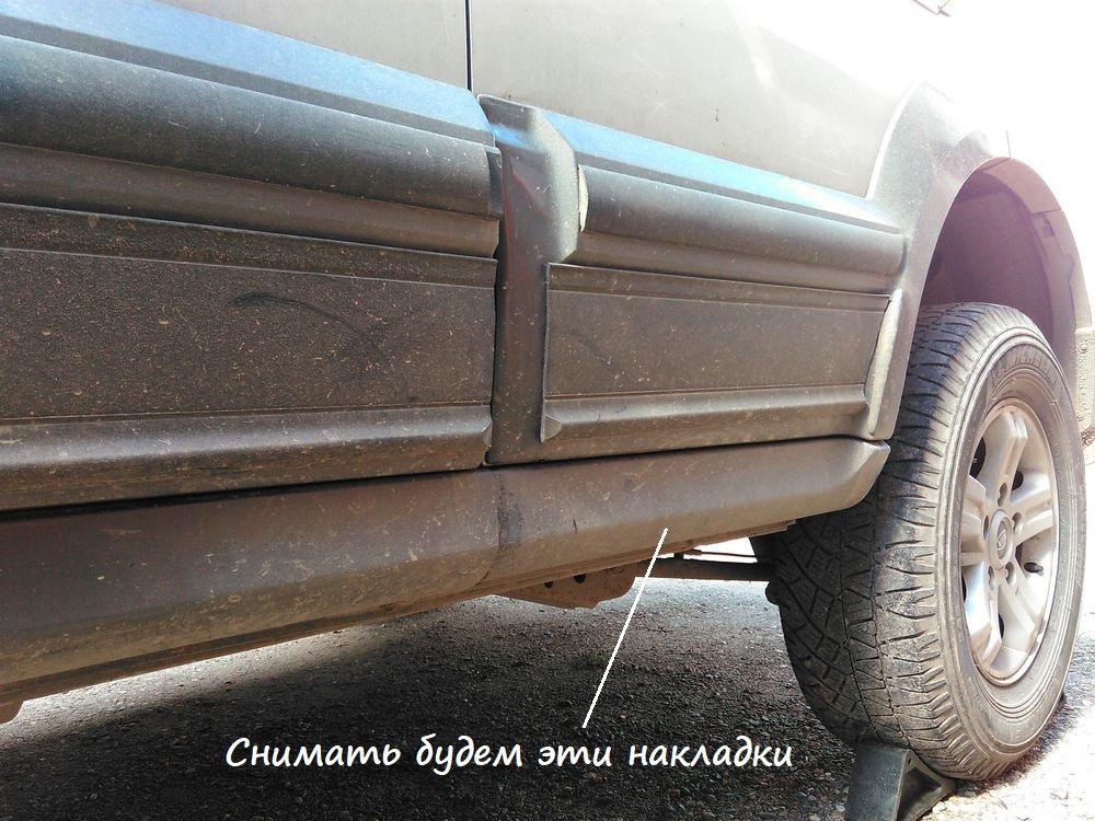 Замена багажника пежо 308