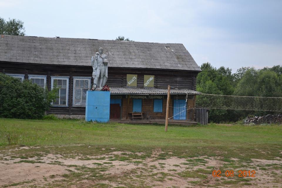 ленточка село ветошкино фото кировская область верю настоящую