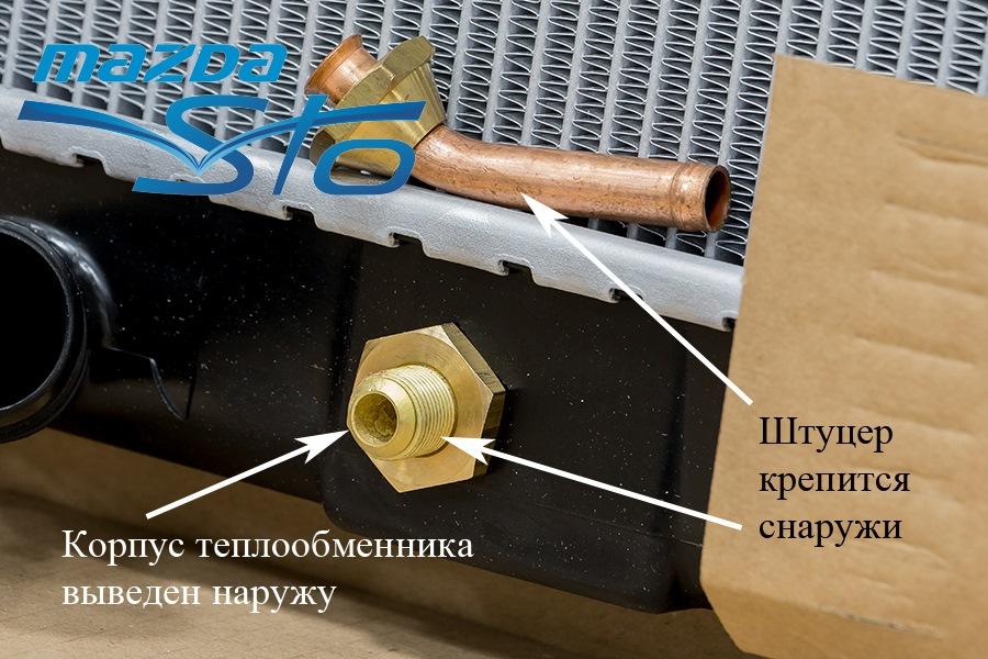 Штуцер у теплообменника Паяный теплообменник Funke TPL 02-L Электросталь