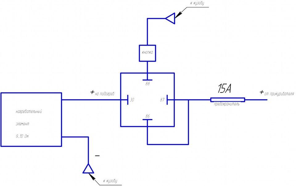 вот схема подключения
