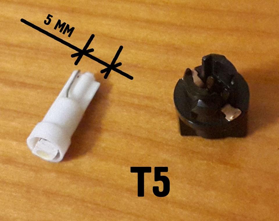 Как сделать цоколь для ламп