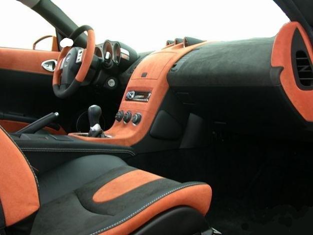 244b5a4s 960 - Что такое алькантара в автомобиле