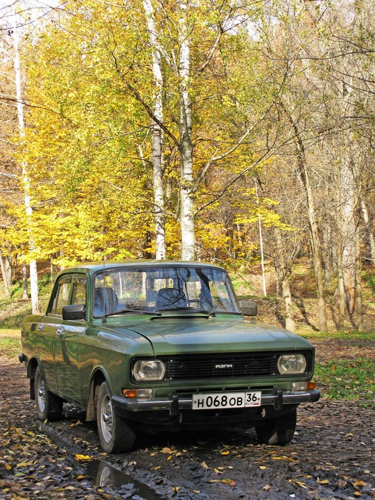 Поздравления с днём рождения новому русскому фото 488