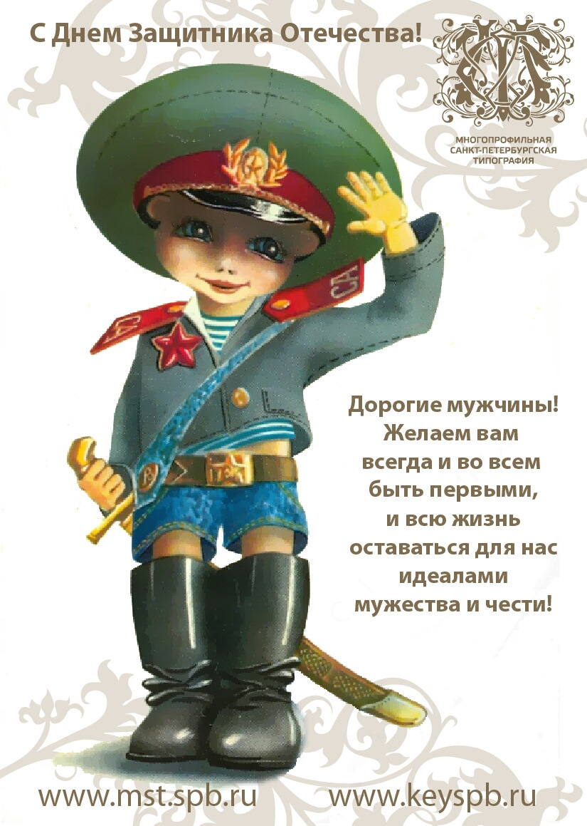 Прикольное поздравление с наступающим новым годом свиньи украины
