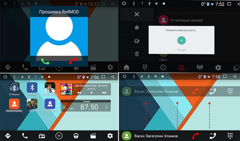 ГУ на Android?, тогда вам сюда ))) — KIA Rio, 1 4 л , 2012 года на