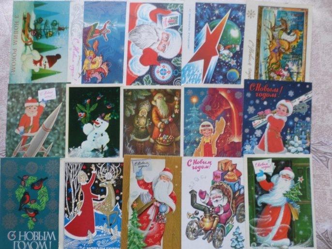 Год 1980 открытки