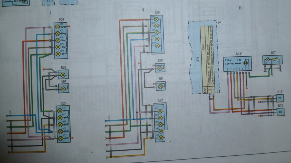 Схема электропроводки #3