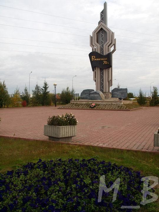 Памятник с крестом Салехард Эконом памятник Пламя Павлово