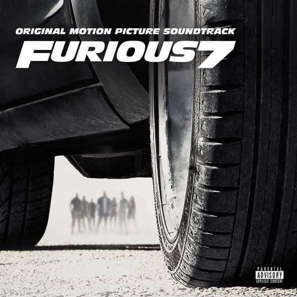 Саундтреки к фильму форсаж 6 | furious 6 | ost в mp3 (прослушать.